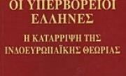 xatzigiannakis-2.png