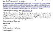 xatzigiannakis-5.jpg