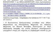 xatzigiannakis-6.jpg